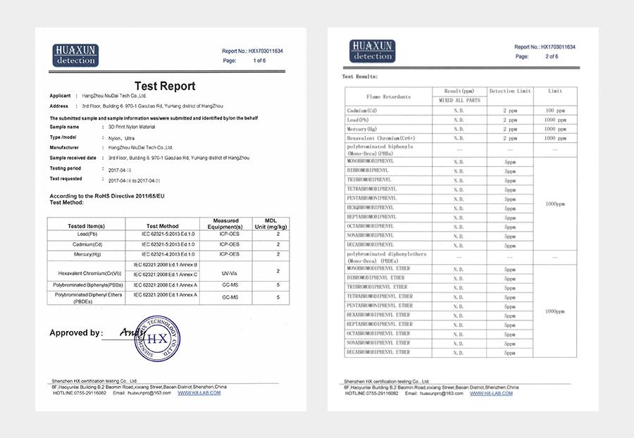 材料检测报告-Nylon.jpg