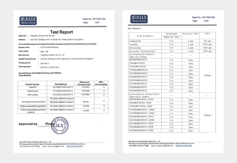 材料检测报告-ABS.jpg
