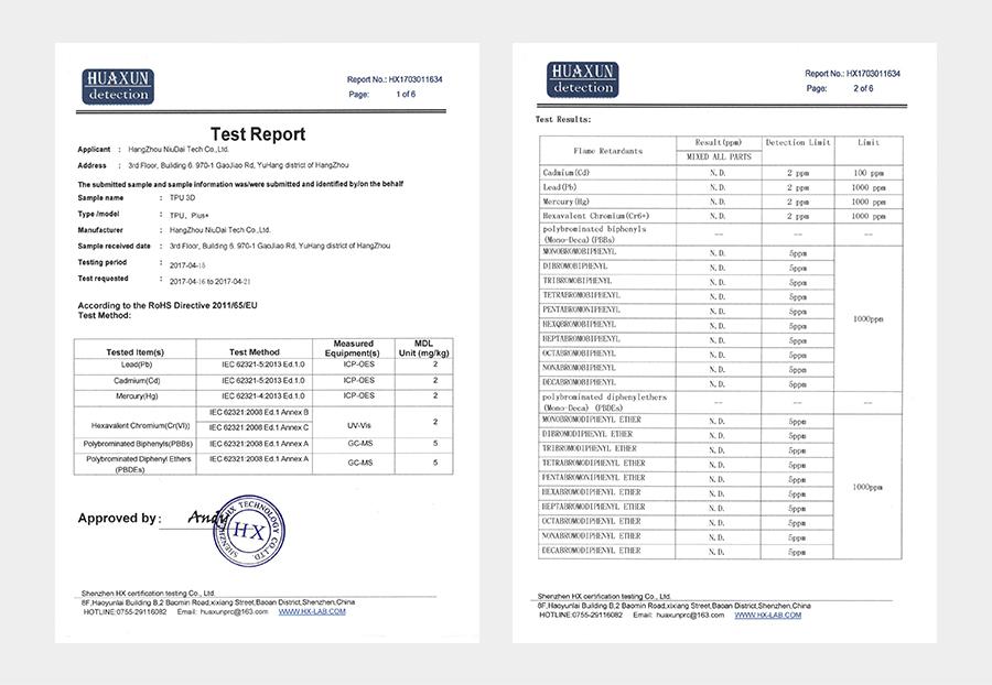 材料检测报告-TPU.jpg