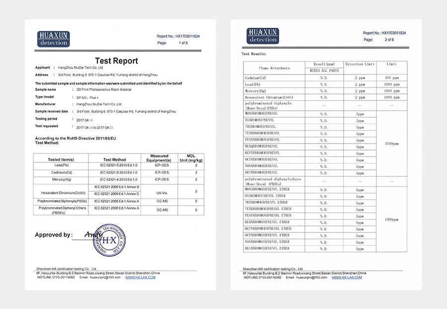 材料检测报告-SP-UV.jpg